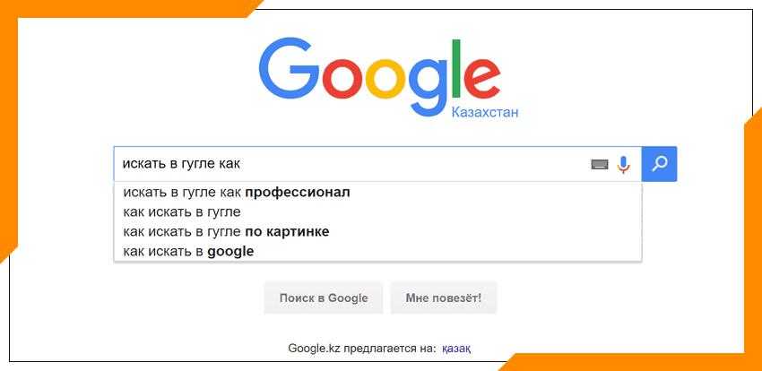 Как сделать так чтобы гугл не находил 1